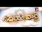 News@6am _ News about Vaikunta Ekadasi Special _ Hmtv _ 23-12-12