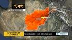 Several dead in fresh US-led air raids in Afghanistan