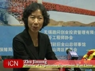 09.28.2012 ICNSF News - Promotion of China Wuxi's Oriental Silicon Valley Program