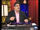 Dunya News-11-08-2012-Ronak-e-Ramadan-Aftar Transmission