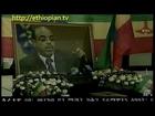 Ethiopian News in Amharic - Wednesday, August 29, 2012
