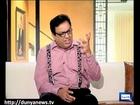Dunya News-HASB-E-HAAL-14-07-2012-Part-3/5