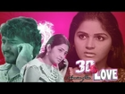 3D LOVE  Best Telugu Short Film 2015  Film By K B L B  KRISHNA CHEPURI