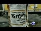 Sex Abuse Trial Of Brooklyn Hasidic Man Begins