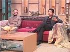Royal Tea With Ayesha Sana (Part 02) (22.11.2013)