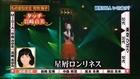 荒牧陽子【本人映像合成5】岩崎良美 - タッチ[OP Ver]