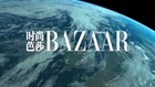 Behind the Scences with Mae Lapres by Benjamin Kanarek for Harper's BAZAAR China