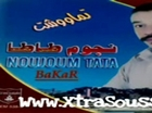 Song noujoum TaTa 2010 XtraSouss.Tk