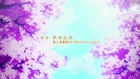 Maken-ki 01 Vostfr - NC & HD